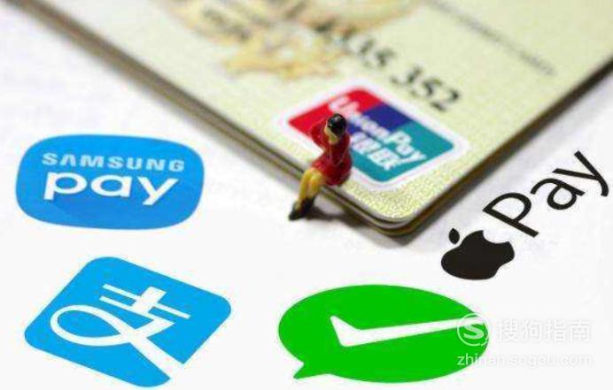 如何推广手机pos机日收入上千?