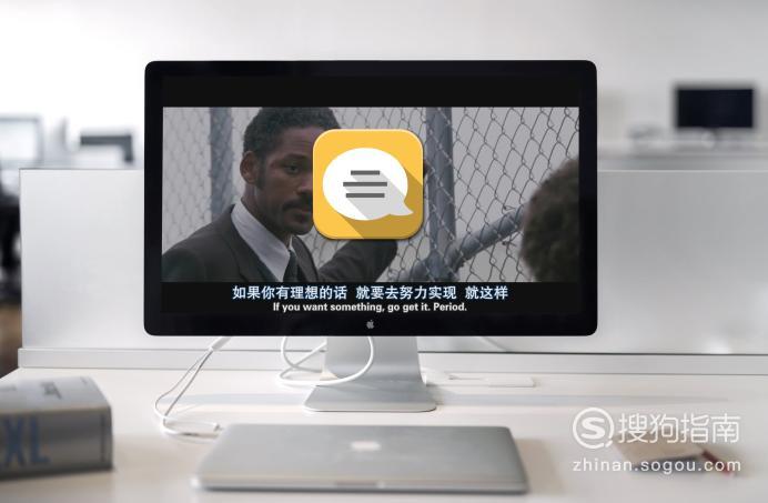 蜜蜂剪辑如何给视频添加字幕
