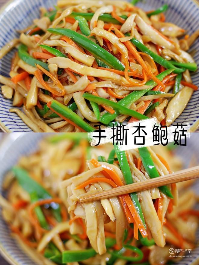 每日一食:比肉还好吃的手撕杏鲍菇
