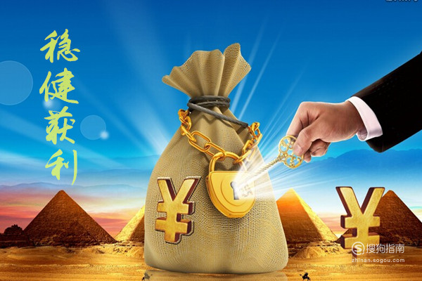 现货黄金怎么投资才能赚钱?