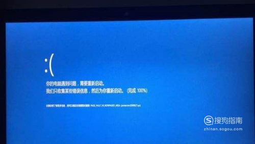 Win10蓝屏ntoskrnl.exe错误怎么修复