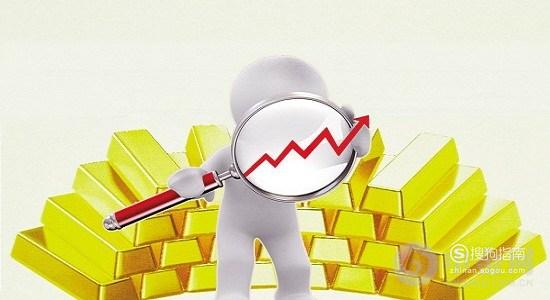 现货黄金交易有哪些方式可稳固收益效率?