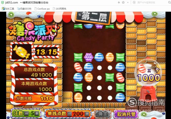 糖果派对技巧最新游戏玩法介绍