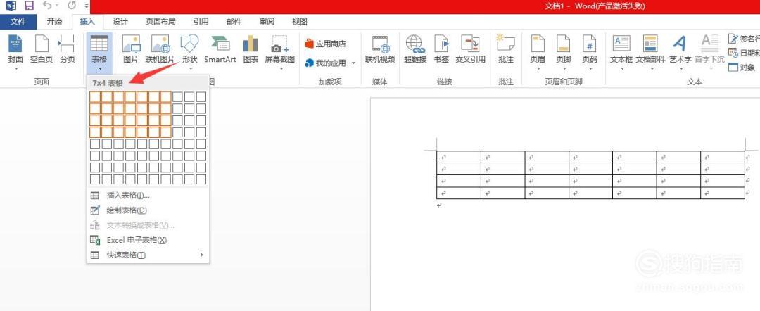 word中怎么设置三线表(三线表图)