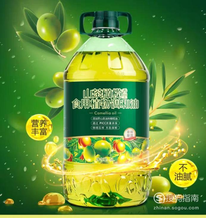 橄榄油的食用方法