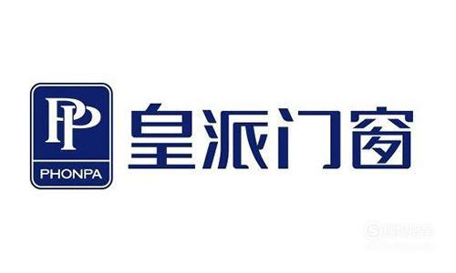 中国门窗十大名牌排名有哪些品牌
