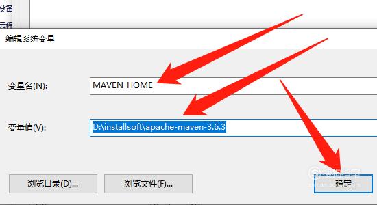 Windows10怎么配置Maven环境变量