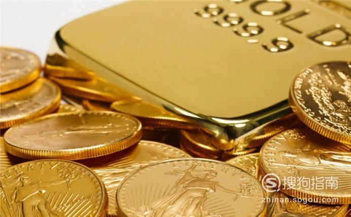 黄金有哪几种投资方式,你适合哪种?