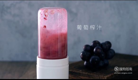 清香乌龙葡萄冰