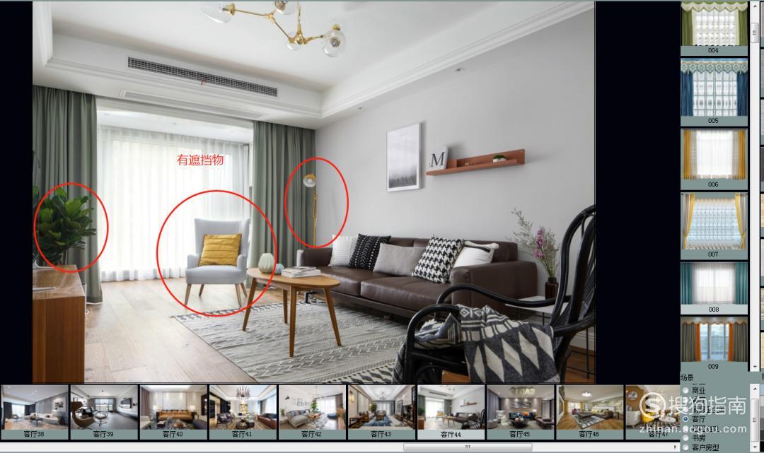 窗前有障碍,如何用四维星设计完整的窗帘效果?