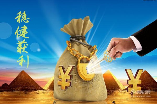 新手如何购买黄金现货?简单几招快速上手!
