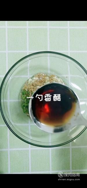 每日一食:超上瘾的『麻酱流汁宽粉』