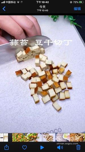 每日一食:超级好吃的『蒜苔豆干炒肉』