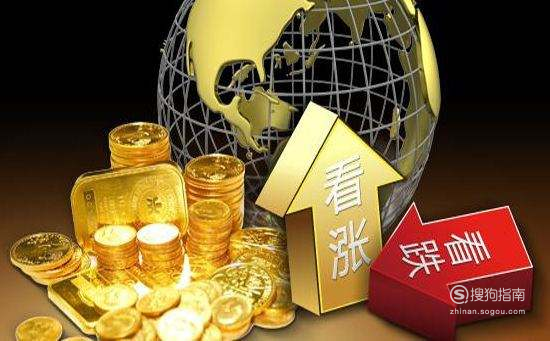 黄金投资基础知识这几点要清楚,不然吃大亏!